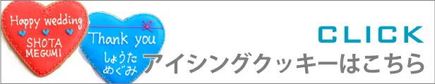箱菓子・プチギフト