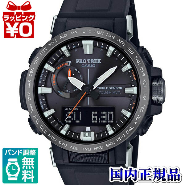 Net de udetokei wasshoimura prw 60y 1ajf casio proto lec sports casio pro trek sports mountain for Protos watches