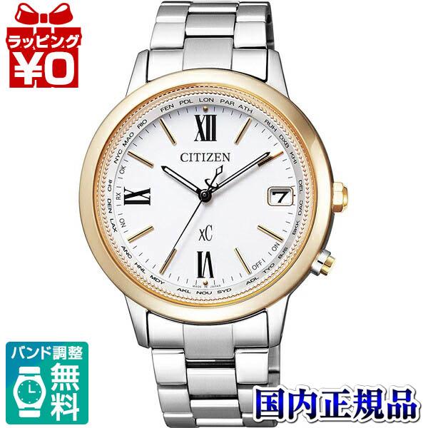 CB1108-55A Citizen citizen xC cross sea Keiko Kitagawa クロッシーレディース watch  domestic regular article
