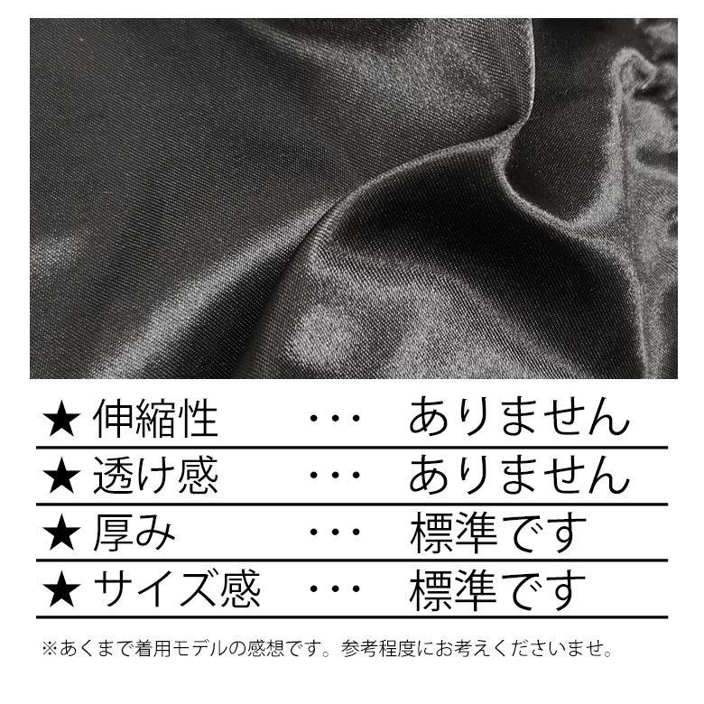 HOTLIP【涉谷春夏魅力富士山玫瑰老虎刺繡緞面光澤絲卡將外套】限量XUWWW請先詢問庫存匯款後約7-12天到