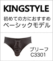 KINGSTYLE
