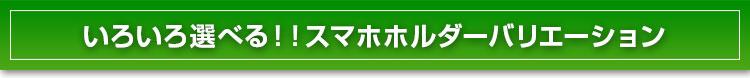 holder_link_01.jpg