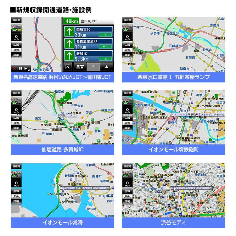 navi-00005-3_24.jpg