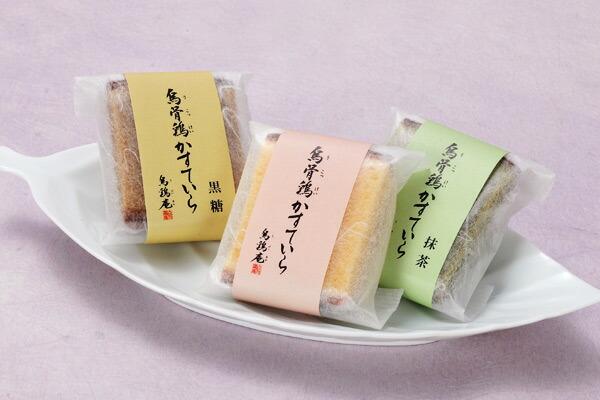 烏骨鶏カステラ個包装 プレーン・黒糖・抹茶