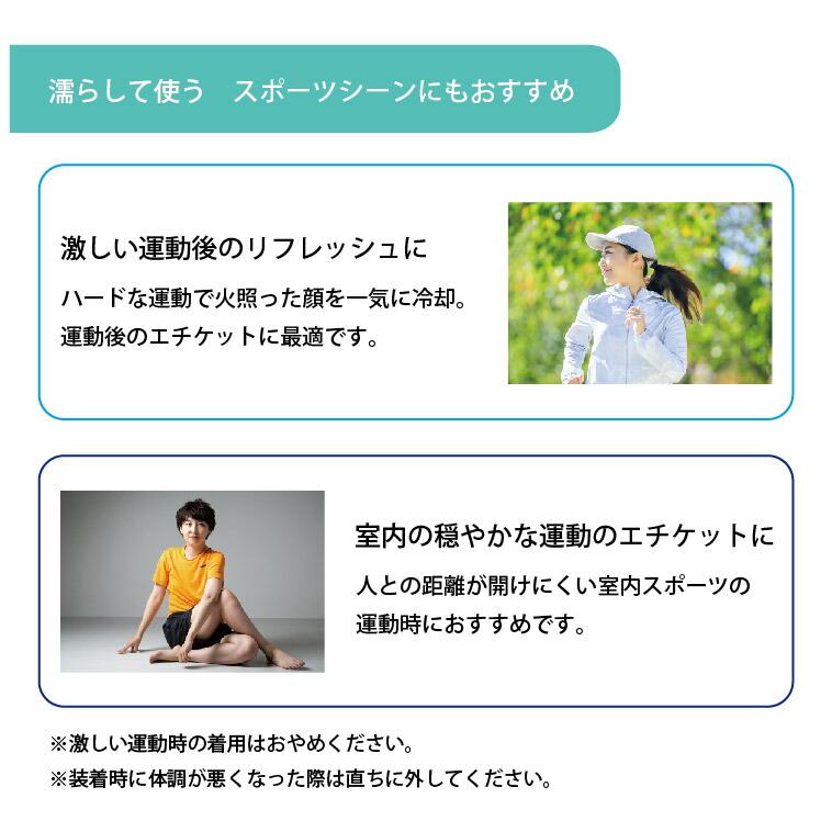 商品メイン画像