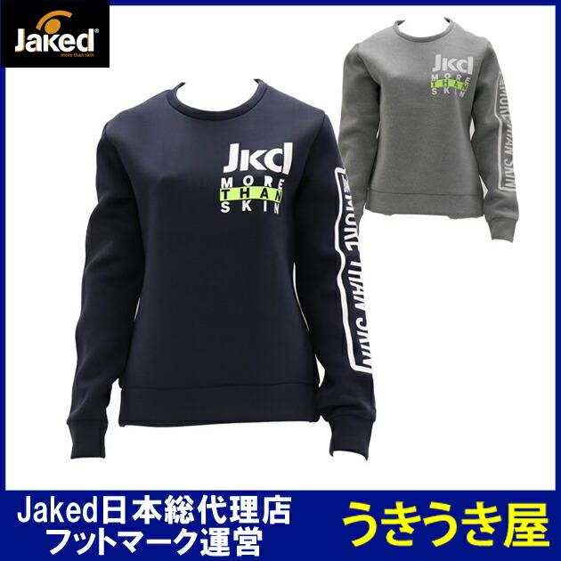 Jaked ジャケッド レディース TUBBIES トレーナー 1210126