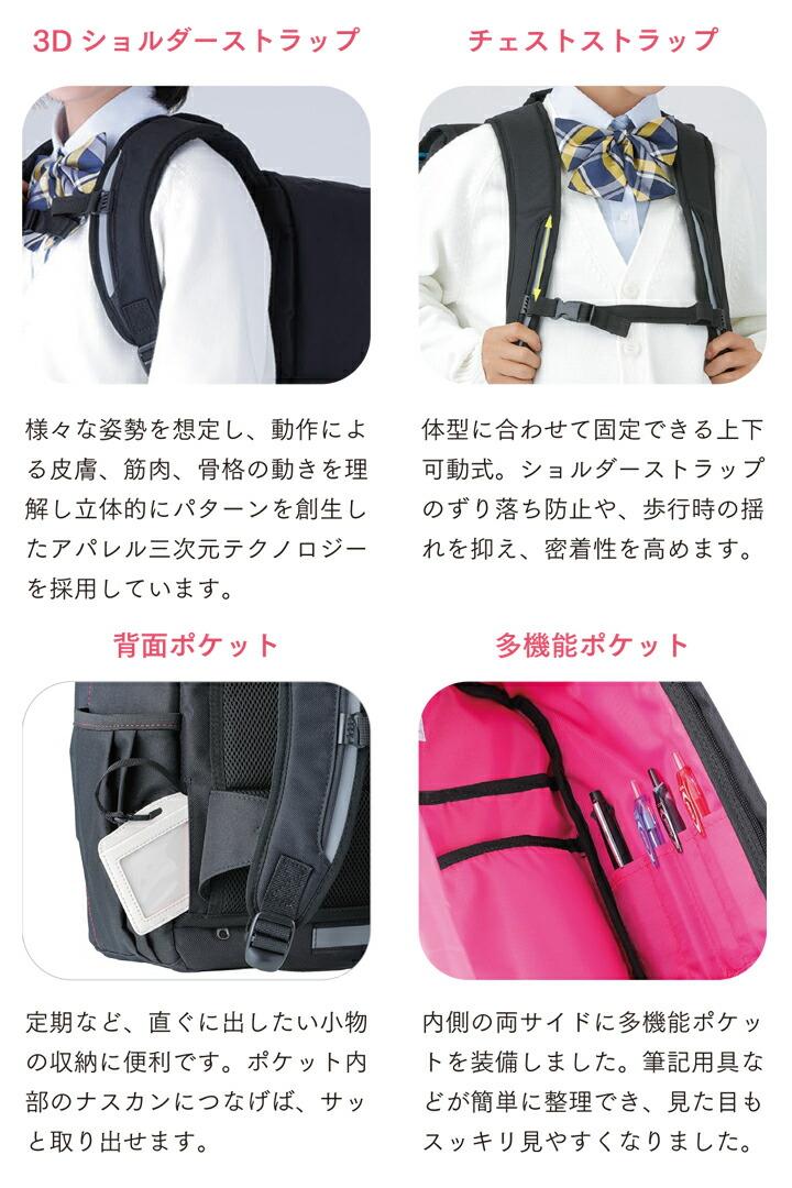 3Dショルダーストラップ、チェストストラップ、背面ポケット、多機能ポケット