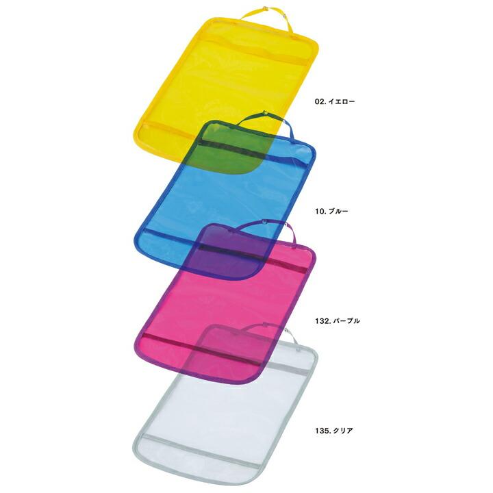 4種類のカラー