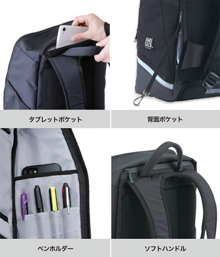 タブレットポケット、背面ポケット、ペンホルダー、ソフトハンドル