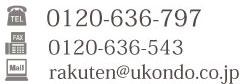 TEL番号