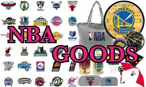 NBAグッズ