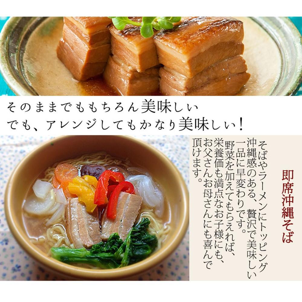 沖縄の味じまん らふてぃ ごぼう入
