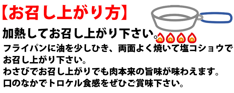 石垣牛ステーキ
