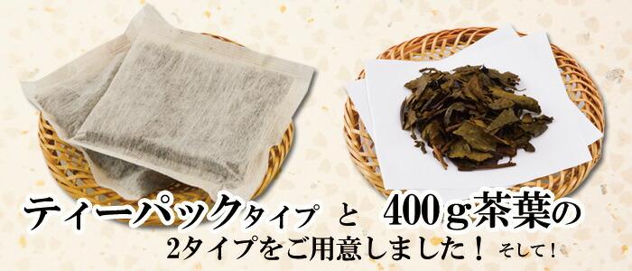 辰岡製茶 辰岡の水出し赤ちゃん番茶400g×10袋 甲賀の郷 【送料無料】