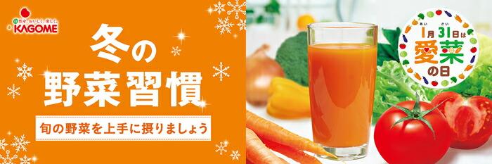 1月31日は愛菜の日