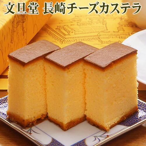 長崎カステラ チーズ