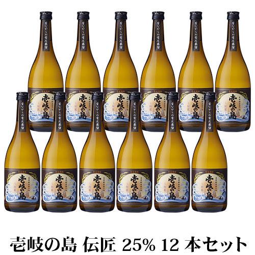 【A】【壱岐の蔵酒造】壱岐の島 伝匠 25% 720ml 12本セット