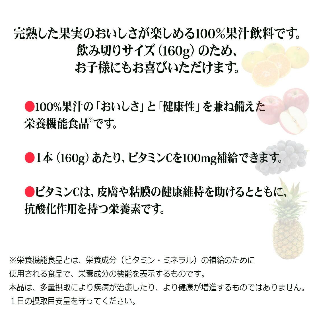 【A】伊藤園 ビタミンフルーツギフトは28缶入り 01