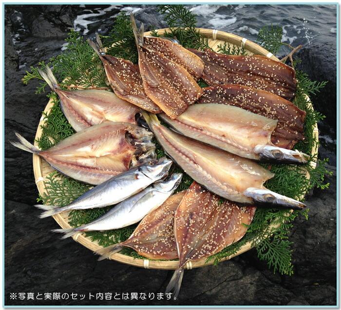 毎日食べても飽きがこない壱岐島の干物