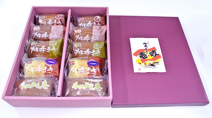 【壱岐銘菓】加寿まき詰め合わせ 10本セット