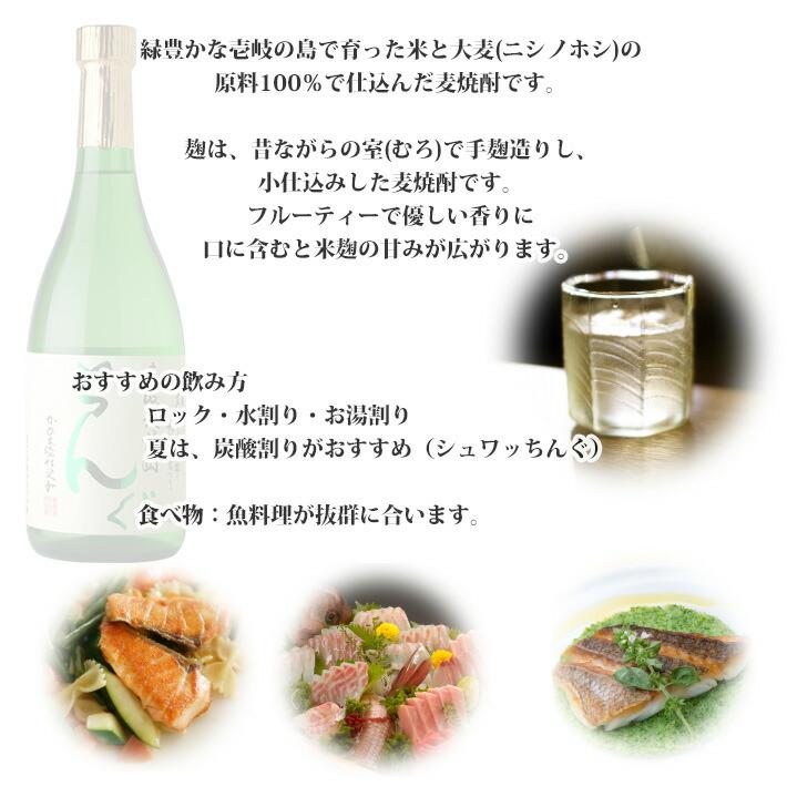 ちんぐ白は魚料理と相性抜群