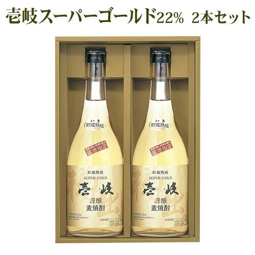 【A】【送料無料】【玄海酒造】壱岐スーパーゴールド22% 720ml 2本セット