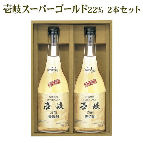 【A】【玄海酒造】壱岐スーパーゴールド22% 720ml 2本
