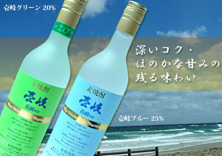 壱岐で一番高い山(岳ノ辻)の伏流水と永年培った醸造技術を駆使して造り上げられた本格麦焼酎!