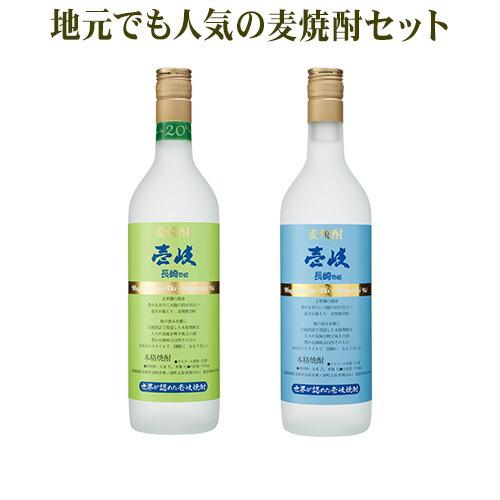 【A】【玄海酒造】壱岐ブルー 25%・壱岐グリーン 20%