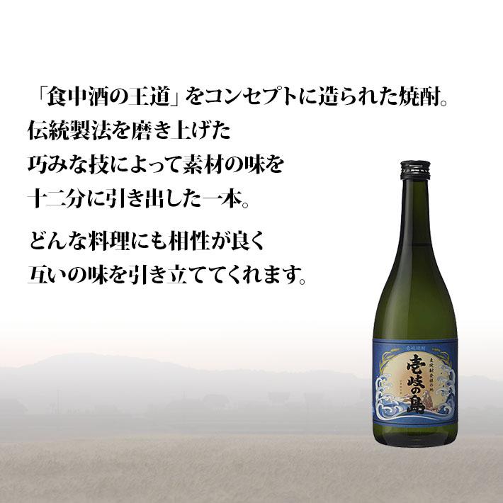 壱岐の島 青 食中酒の王道をコンセプトにつくられた、いろんな料理に合うお酒