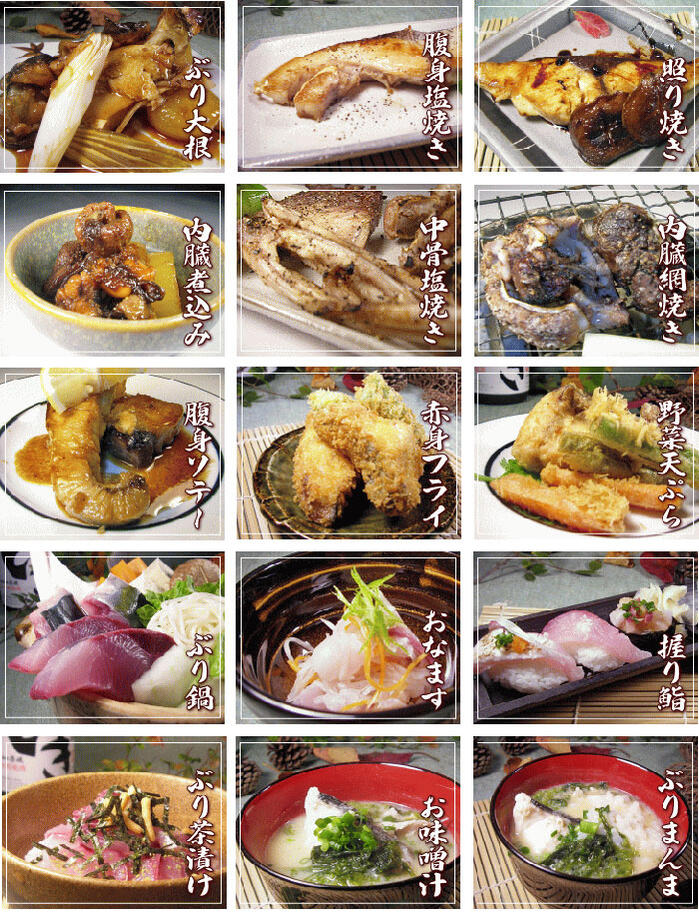 壱岐産 天然寒ブリの料理の数々