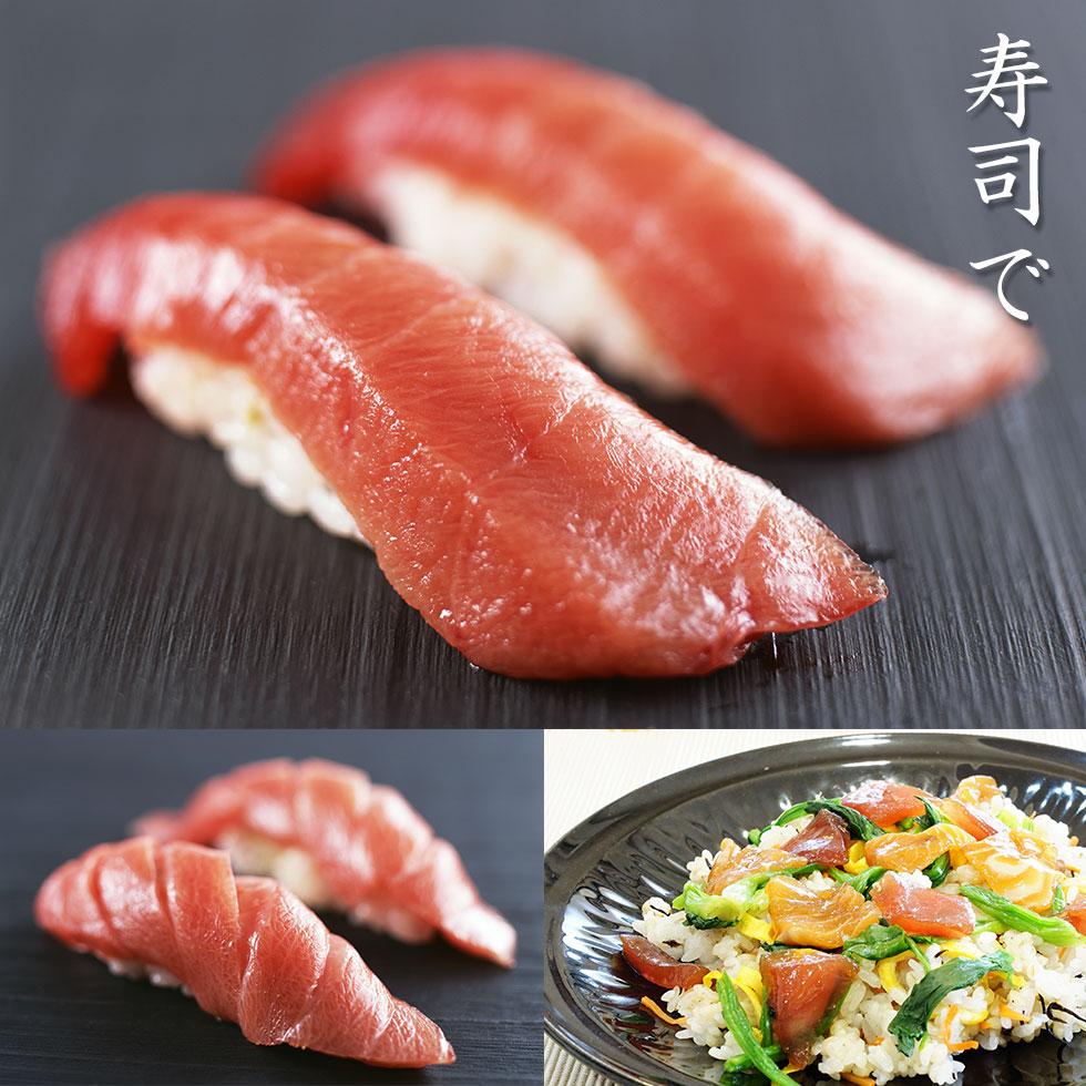 6-2 寿司で