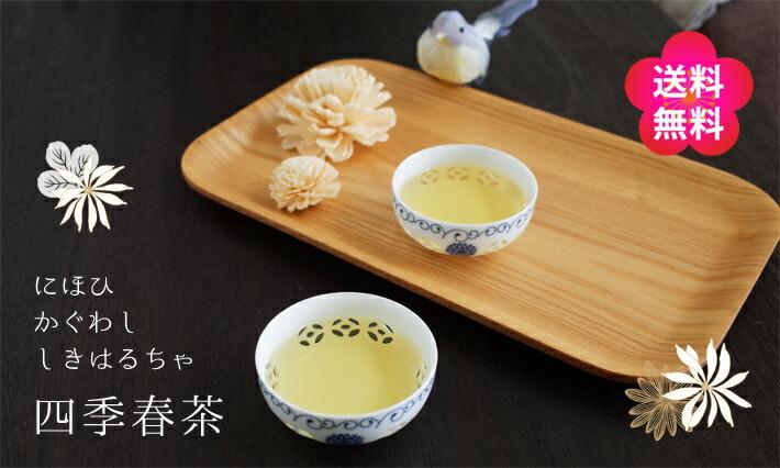 台湾茶 四季春烏龍茶
