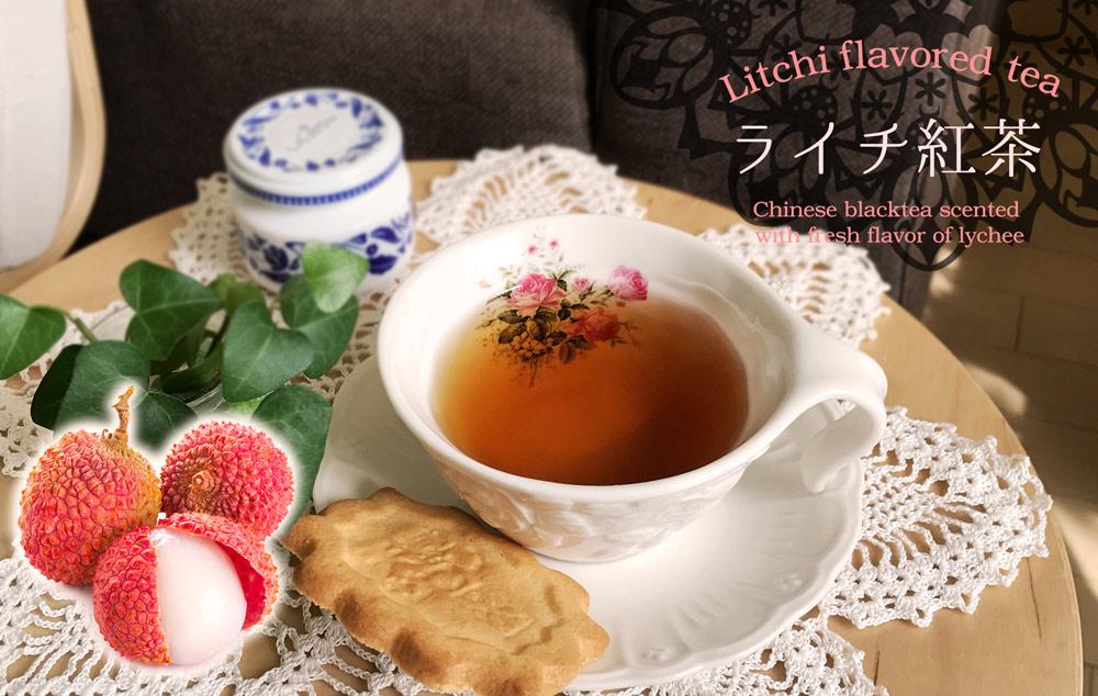 ライチ紅茶が甘くてジューシー!果汁入り♪