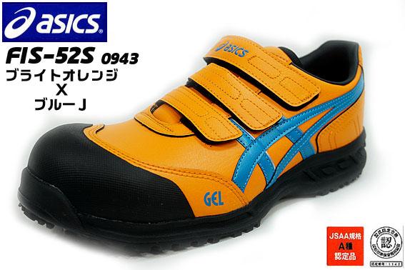 fis52s-0943-1.jpg