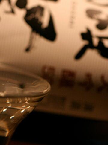 獺祭 純米大吟醸45