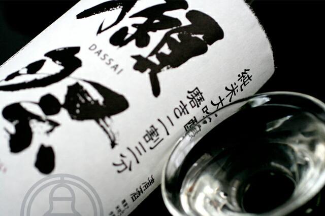 獺祭 純米大吟醸磨き 二割三分 1800ml【旭酒造】