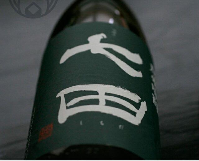 七田 純米吟醸 無ろ過 1800ml【天山酒造】