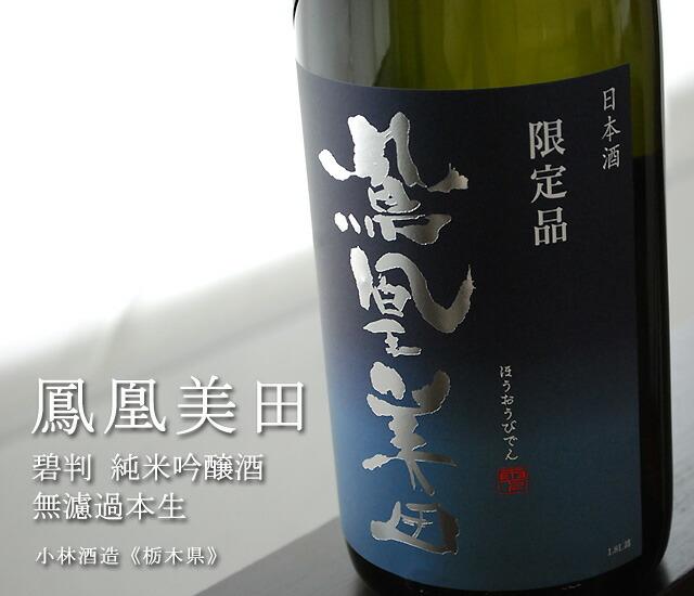 https://image.rakuten.co.jp/umeshu/cabinet/t_rpg/1207/1207-24-1.jpg