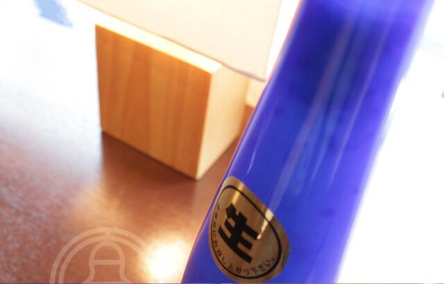 三芳菊 WILD-SIDE 微発泡にごり純米酒 360ml【三芳菊酒造】