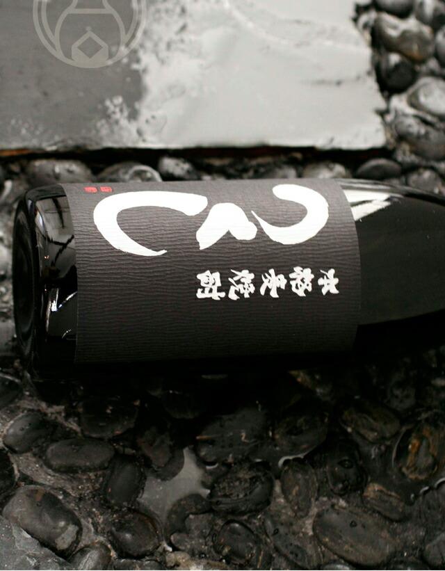 つくし 黒 1800ml【西吉田酒造】