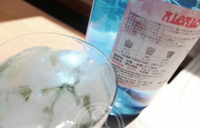 ALOALO 爽快ロック 720ml【鹿児島酒造】