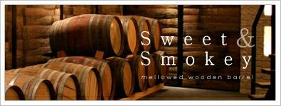 大人の味わい樽仕込み梅酒