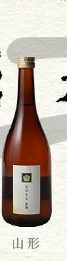 山形正宗の梅酒