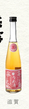 萩乃露 和の果のしずく うめ酒