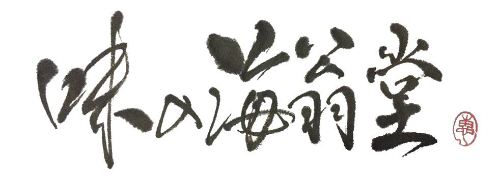 Kaigai kanban