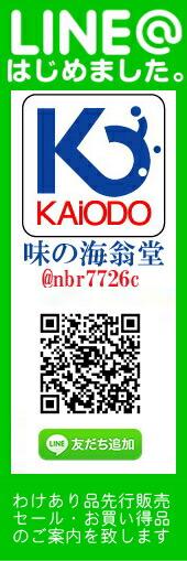 八戸せんべい汁は日本を代表するB級グルメ