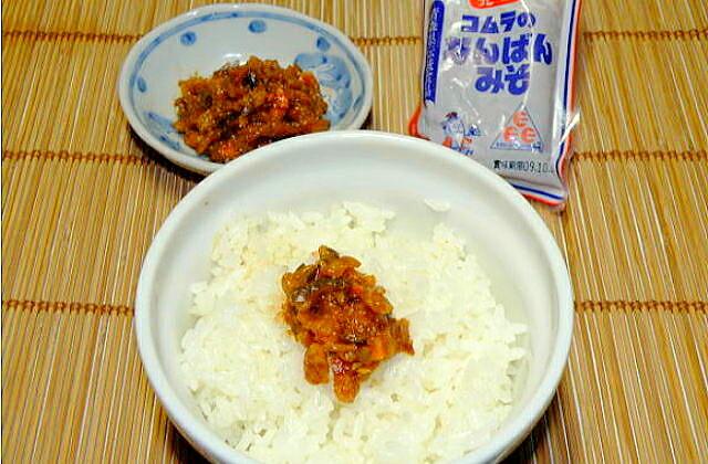 味噌の旨みと新鮮な野菜がうまいです。