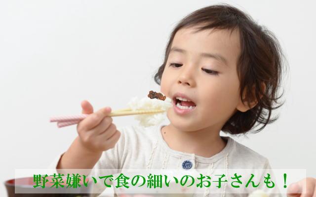 うまいです!お子様も大好きなコムラの南蛮味噌
