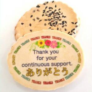サンキューせんべい「6-color Thanks」ありがとうの小判せんべい&胡麻バターせんべい二枚セット個装(チビせん)
